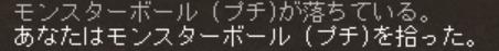 f:id:awawako:20181209172227p:plain