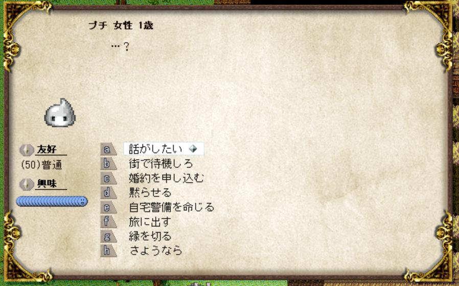 f:id:awawako:20181209172921p:plain