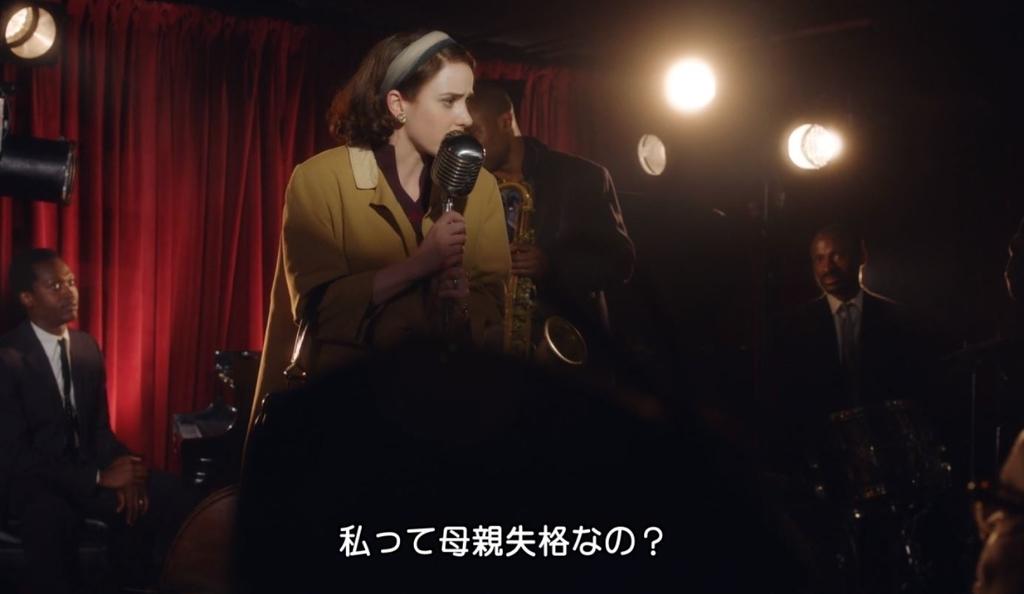 f:id:awawako:20190104154854j:plain
