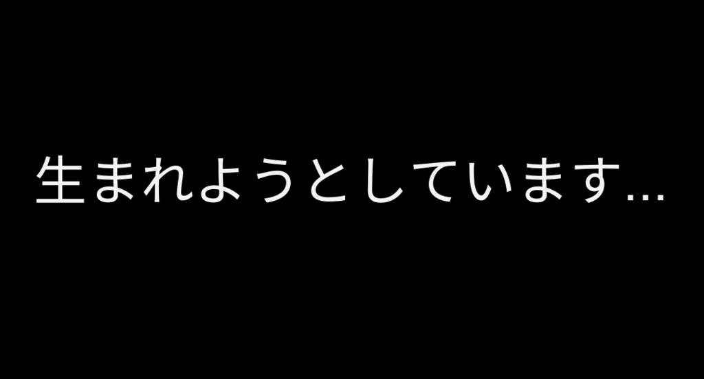 f:id:awawako:20190217130859p:plain