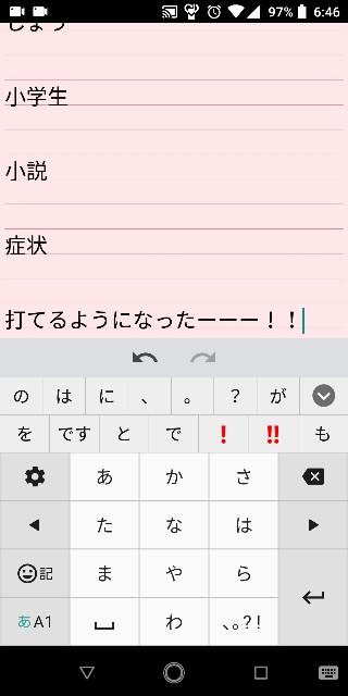 f:id:awawako:20190424075201j:image
