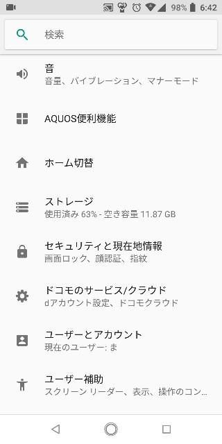 f:id:awawako:20190424090205j:image