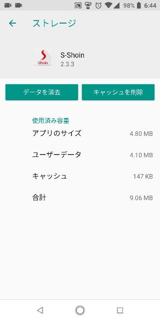 f:id:awawako:20190424090823j:image