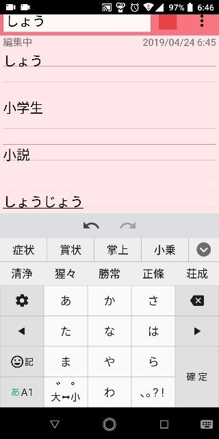 f:id:awawako:20190424094214j:image
