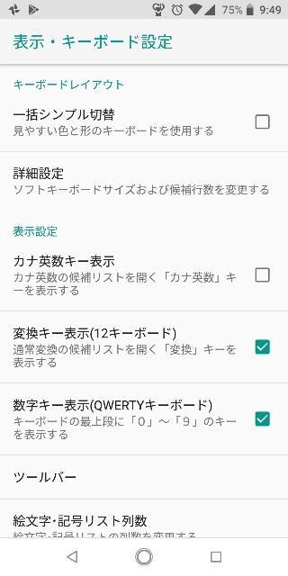 f:id:awawako:20190424095248j:image