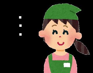 f:id:awawako:20190512131734p:plain