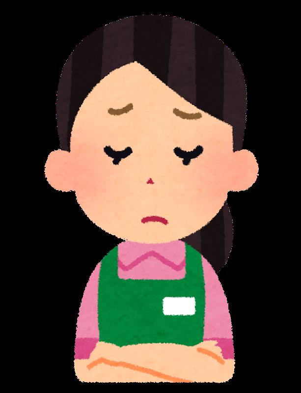 f:id:awawako:20190512135023p:plain