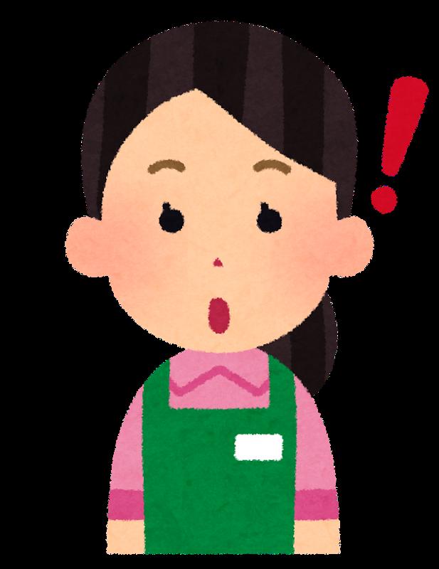 f:id:awawako:20190512135740p:plain