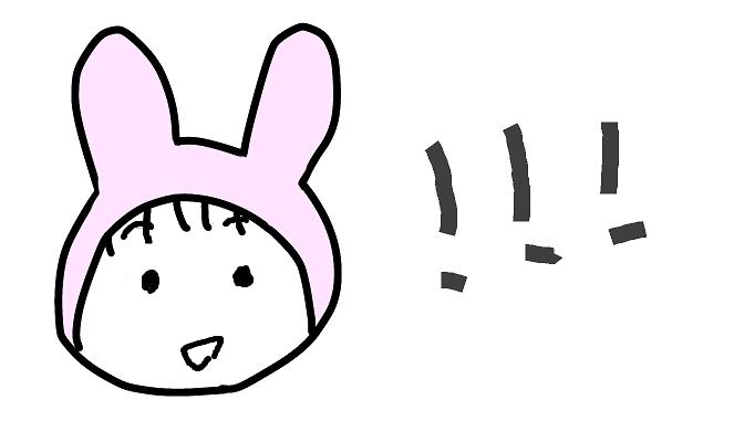 f:id:awawako:20190512140342p:plain
