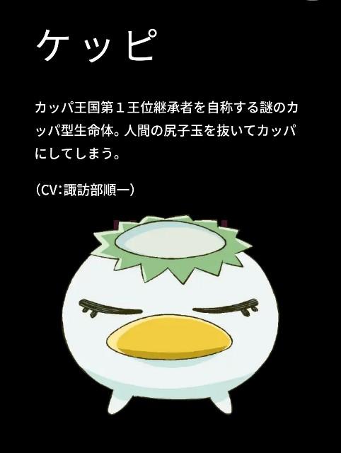f:id:awawako:20190514160720j:image