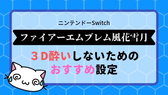 f:id:awawako:20190805111126p:plain