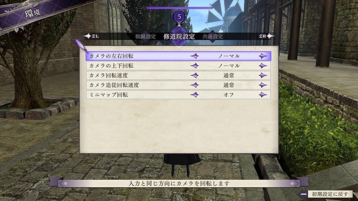f:id:awawako:20190805112010j:plain