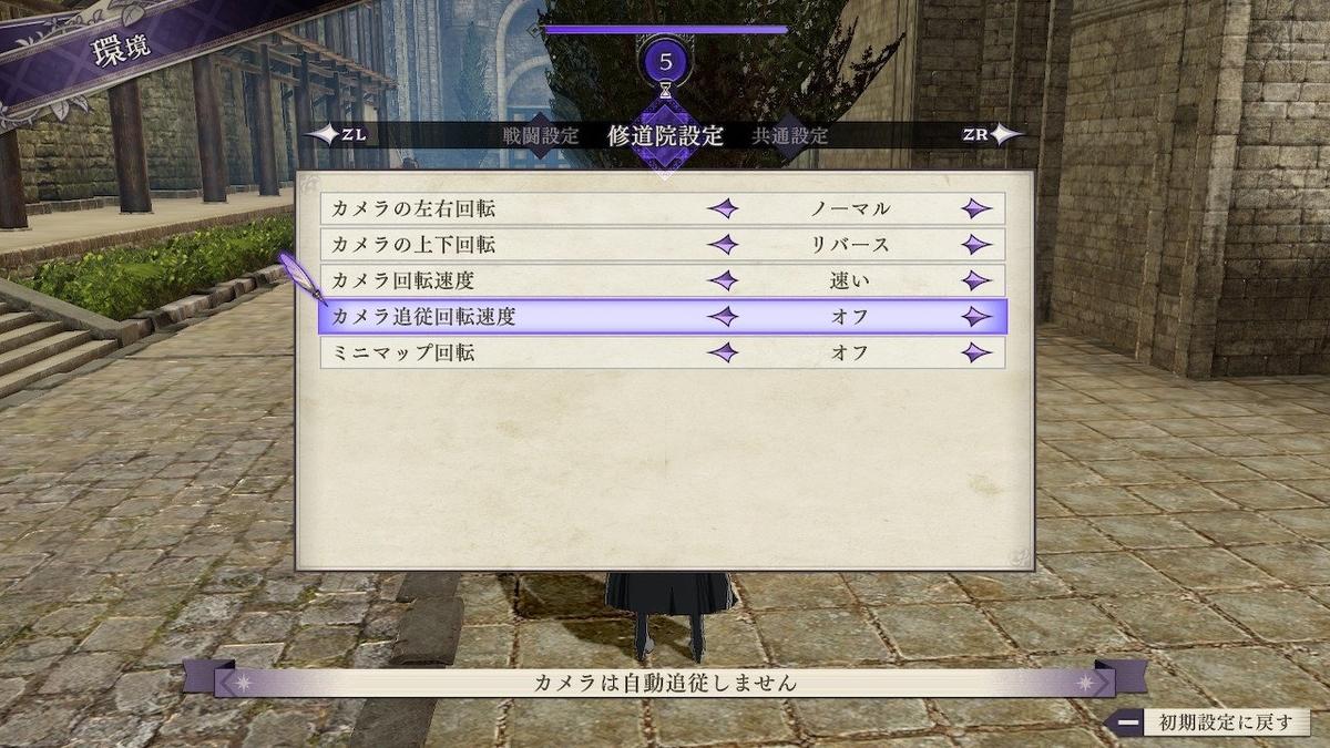 f:id:awawako:20190805112306j:plain