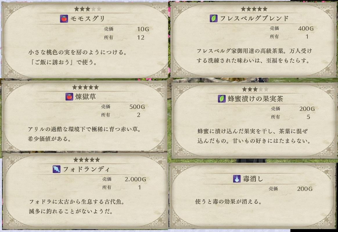 f:id:awawako:20190823091139p:plain