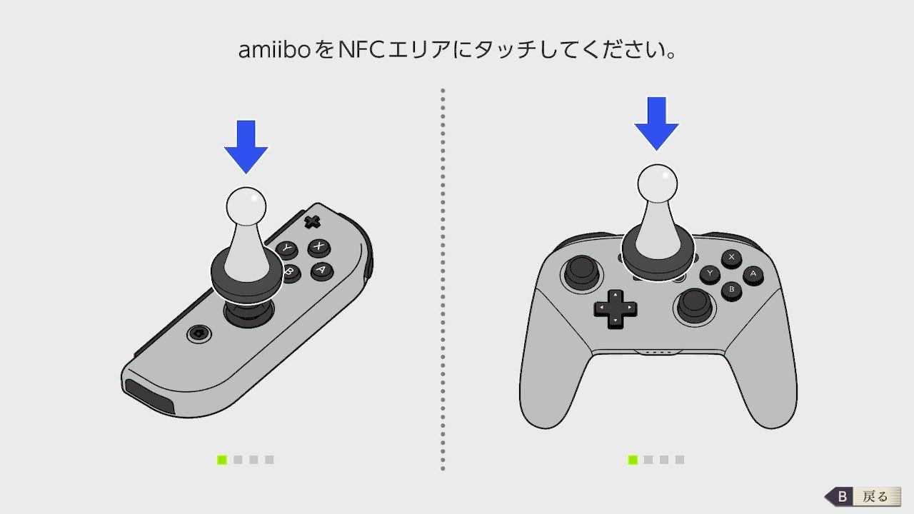f:id:awawako:20190823091201j:plain