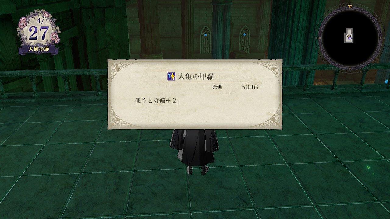 f:id:awawako:20190823091244j:plain