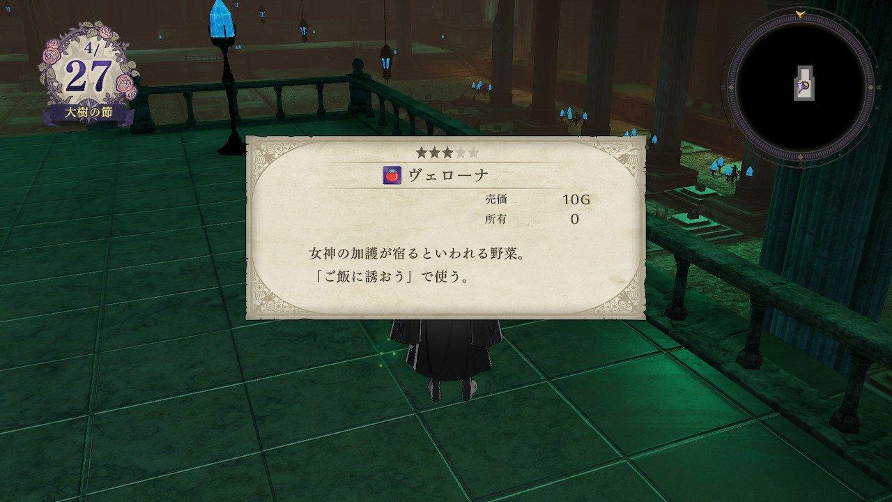 f:id:awawako:20190823091247j:plain