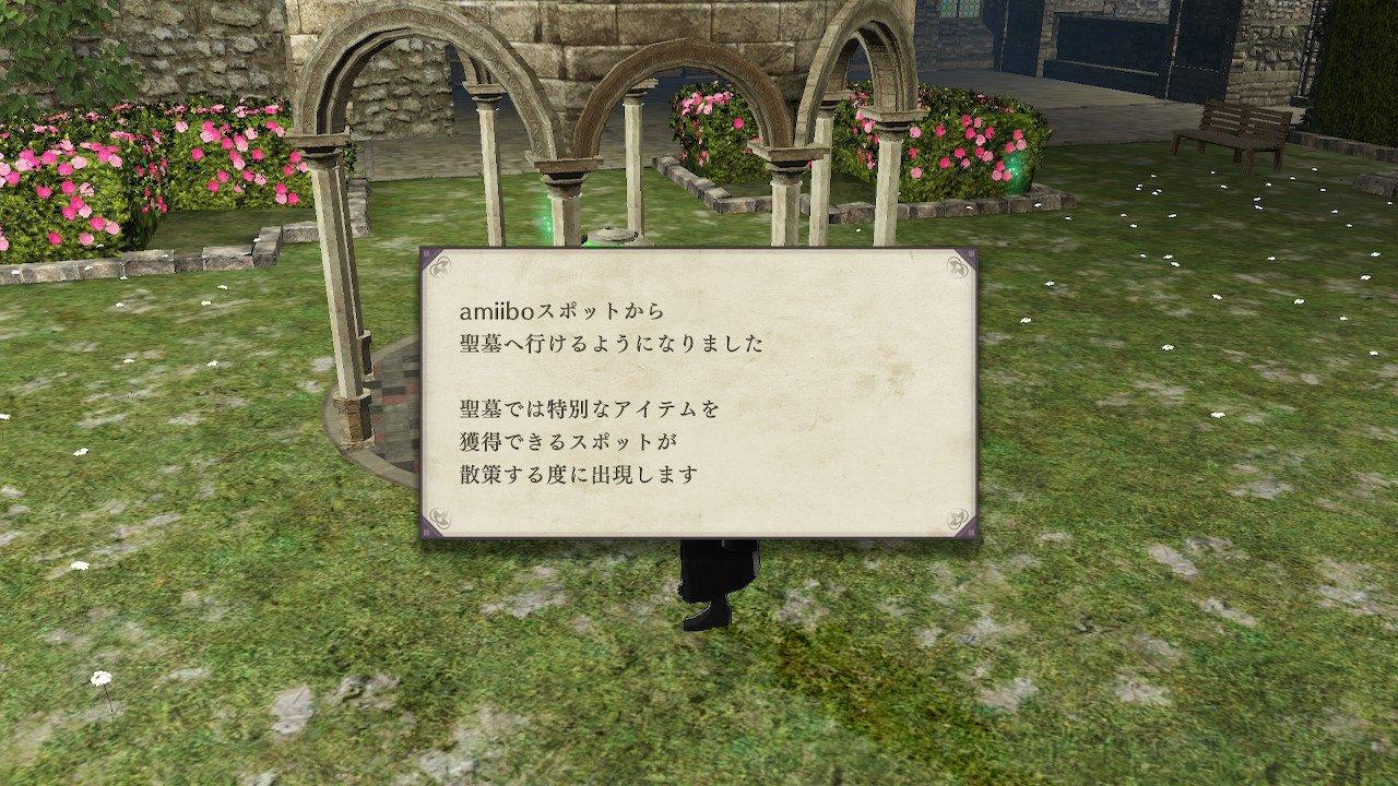 f:id:awawako:20190823091316j:plain