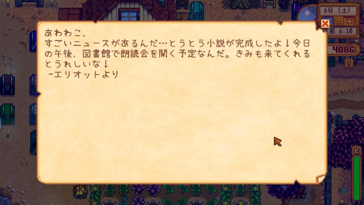 f:id:awawako:20191001110513j:plain