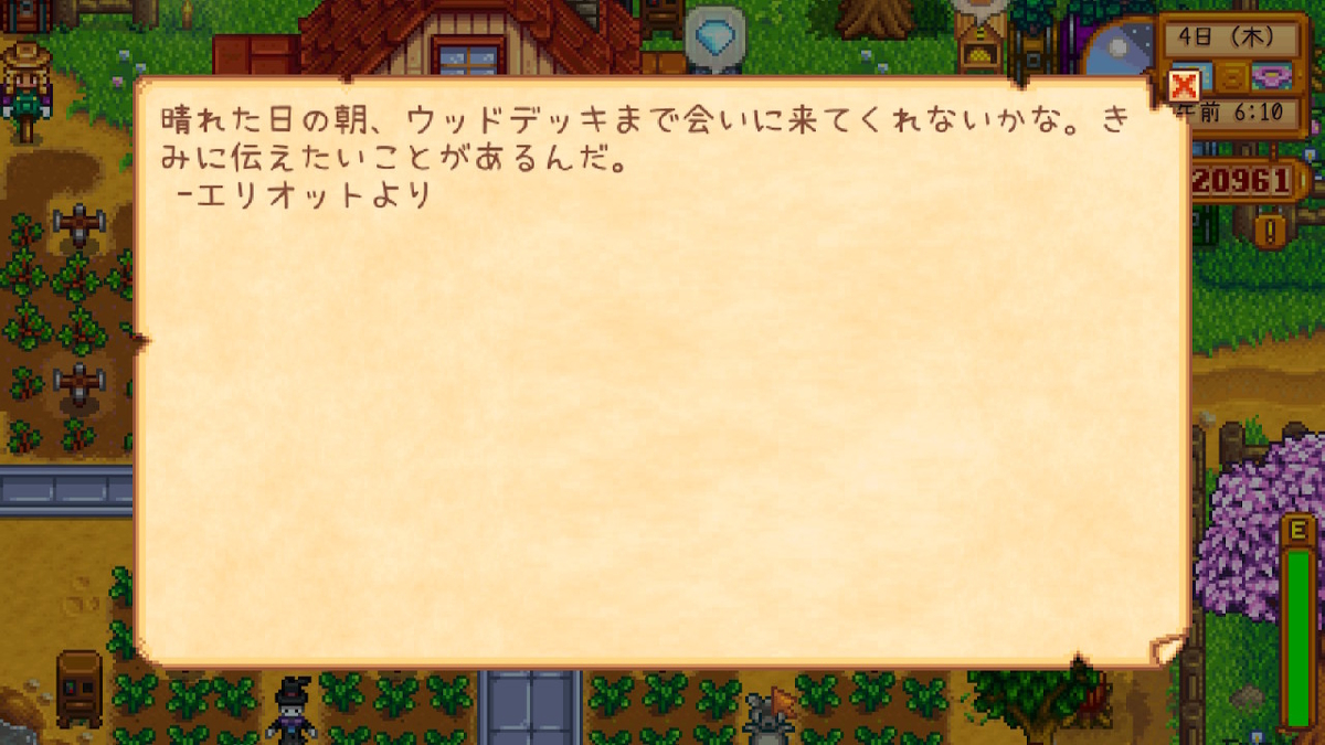 f:id:awawako:20191001111853j:plain