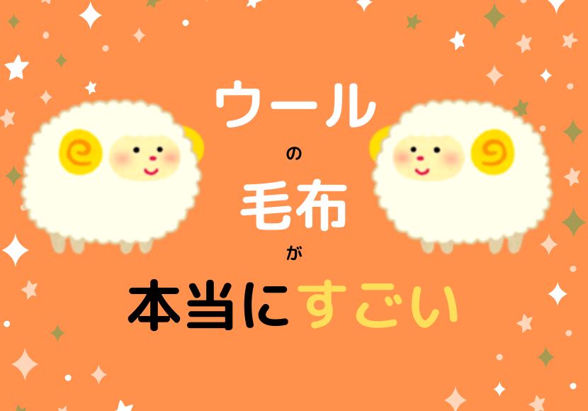 f:id:awawako:20200104144134p:plain
