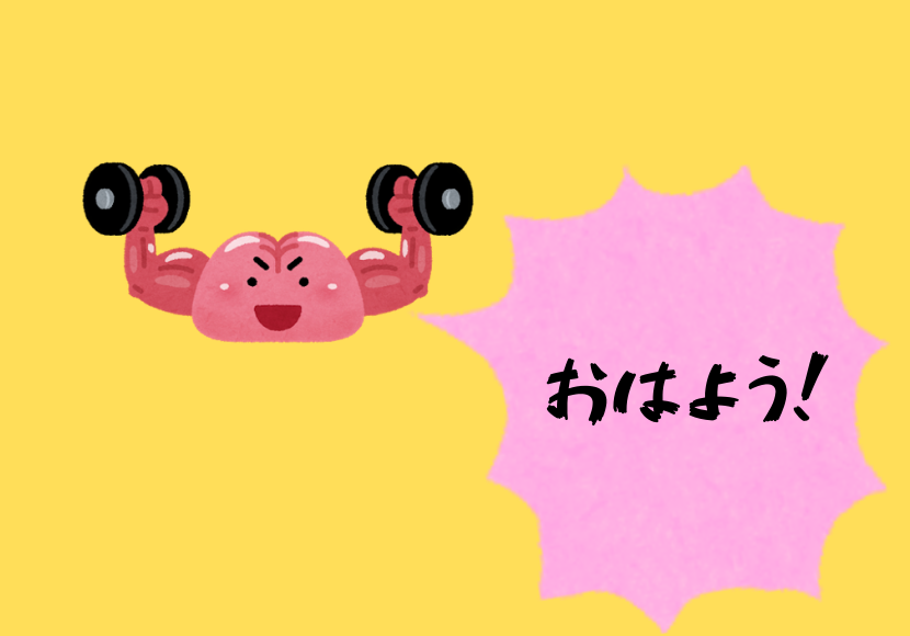 f:id:awawako:20200105130214p:plain