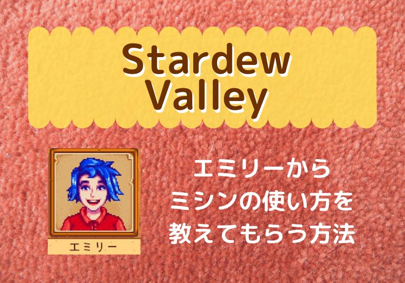 f:id:awawako:20200105170107p:plain