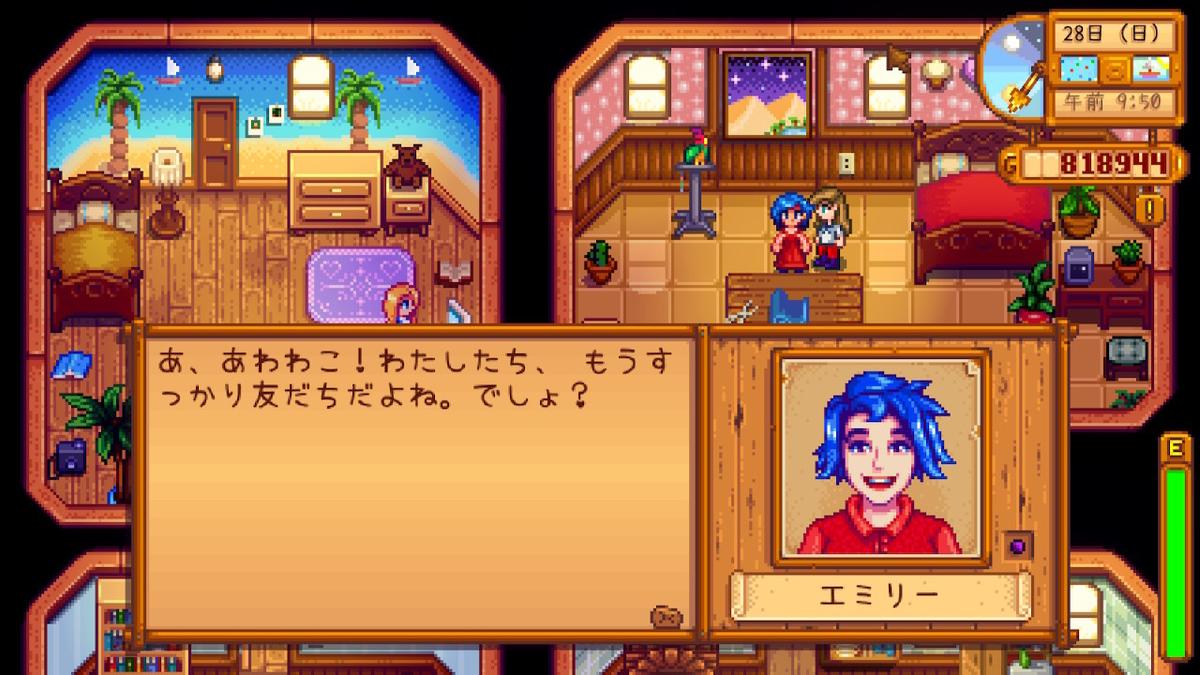 f:id:awawako:20200105171216j:plain