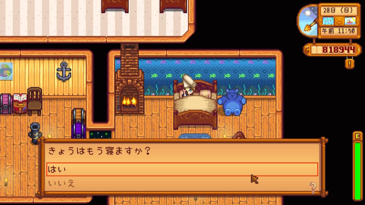 f:id:awawako:20200105172232j:plain