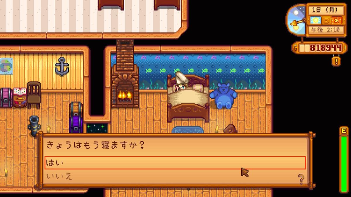 f:id:awawako:20200105172757j:plain
