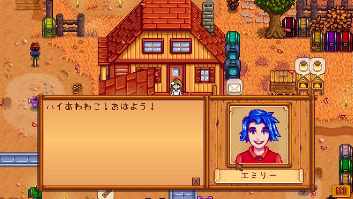 f:id:awawako:20200105173004j:plain