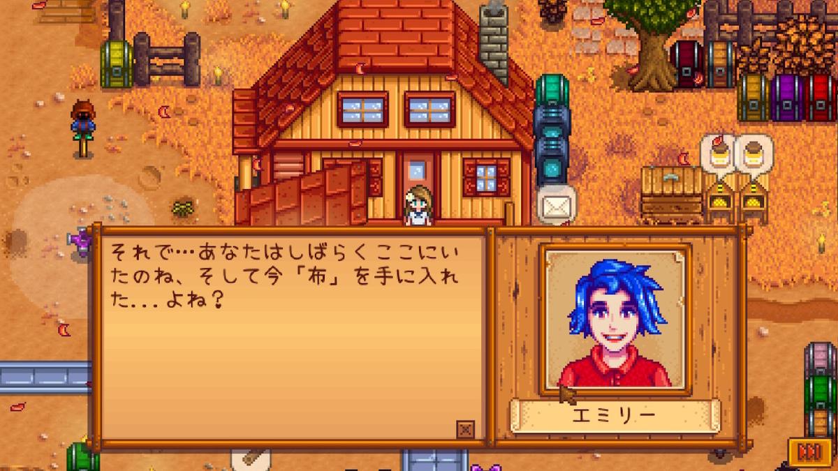 f:id:awawako:20200105173334j:plain