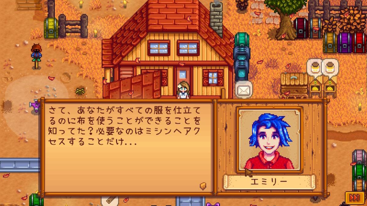 f:id:awawako:20200105173438j:plain