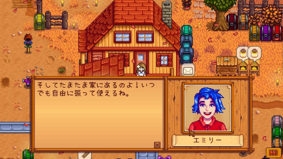 f:id:awawako:20200105173500j:plain