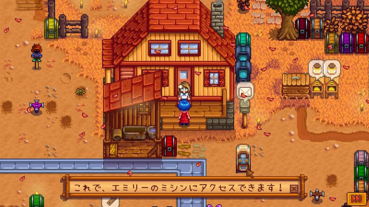 f:id:awawako:20200105173553j:plain