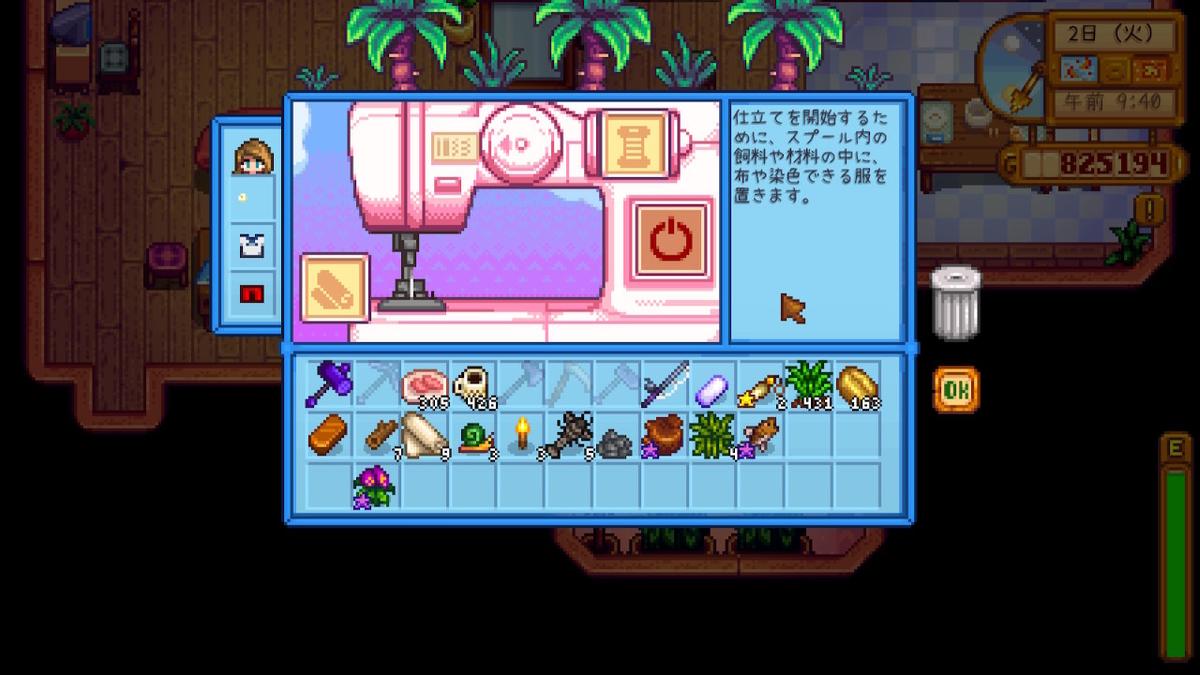 f:id:awawako:20200105173912j:plain