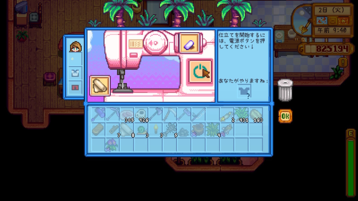 f:id:awawako:20200105174021j:plain