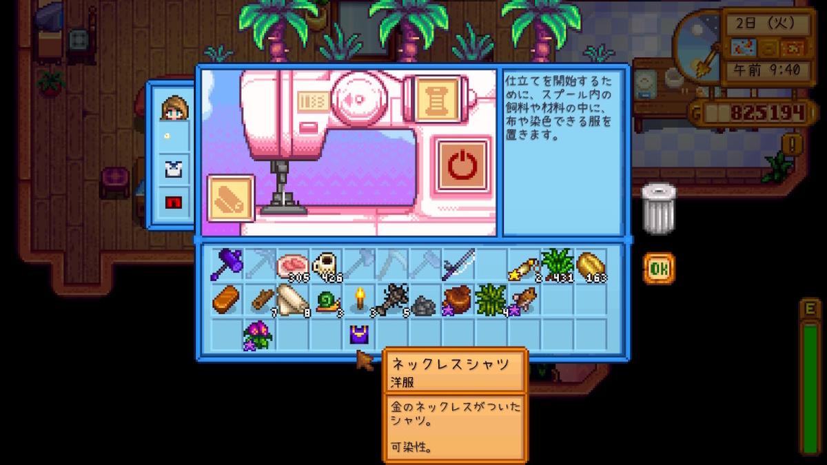 f:id:awawako:20200105174158j:plain
