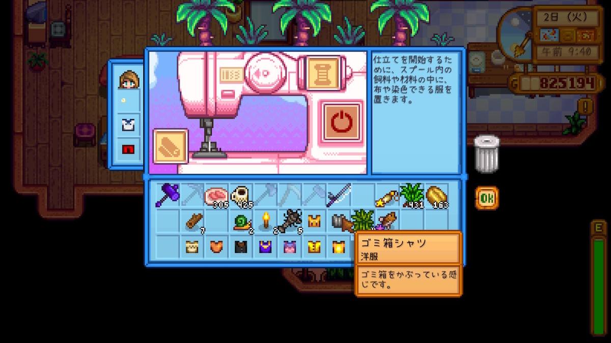 f:id:awawako:20200105174259j:plain