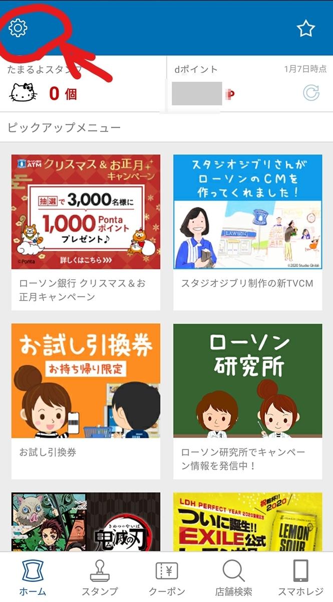 f:id:awawako:20200107105642j:plain