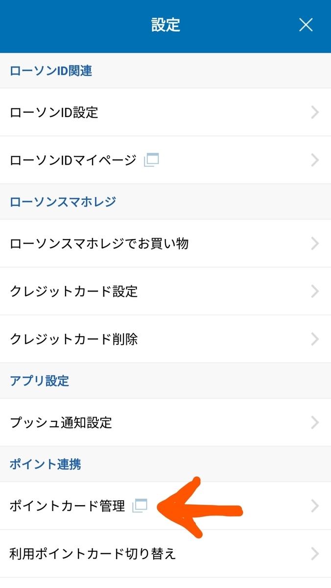 f:id:awawako:20200107110207j:plain