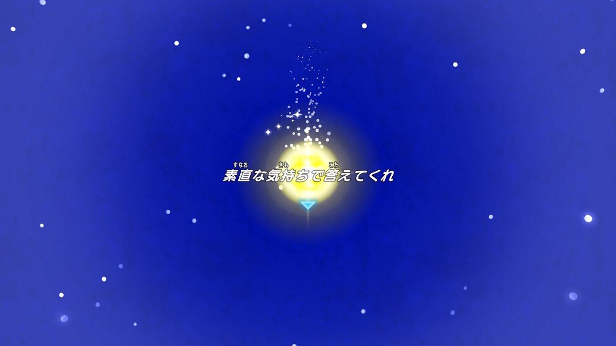 f:id:awawako:20200110092124j:plain