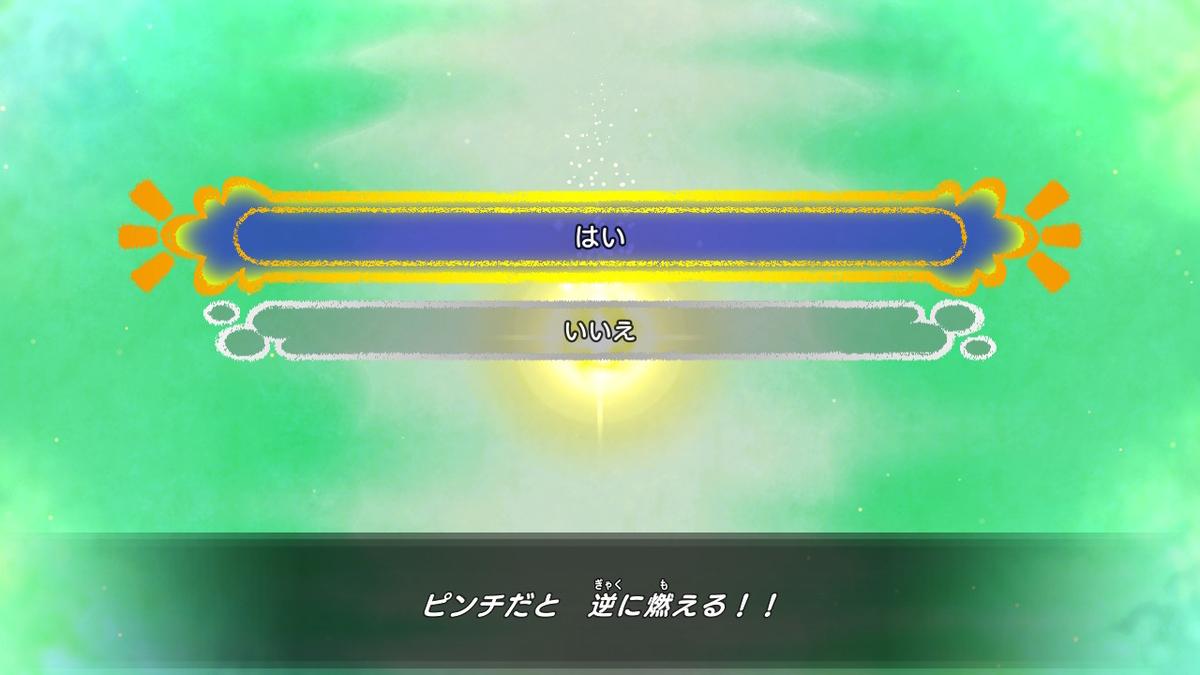 f:id:awawako:20200110092210j:plain