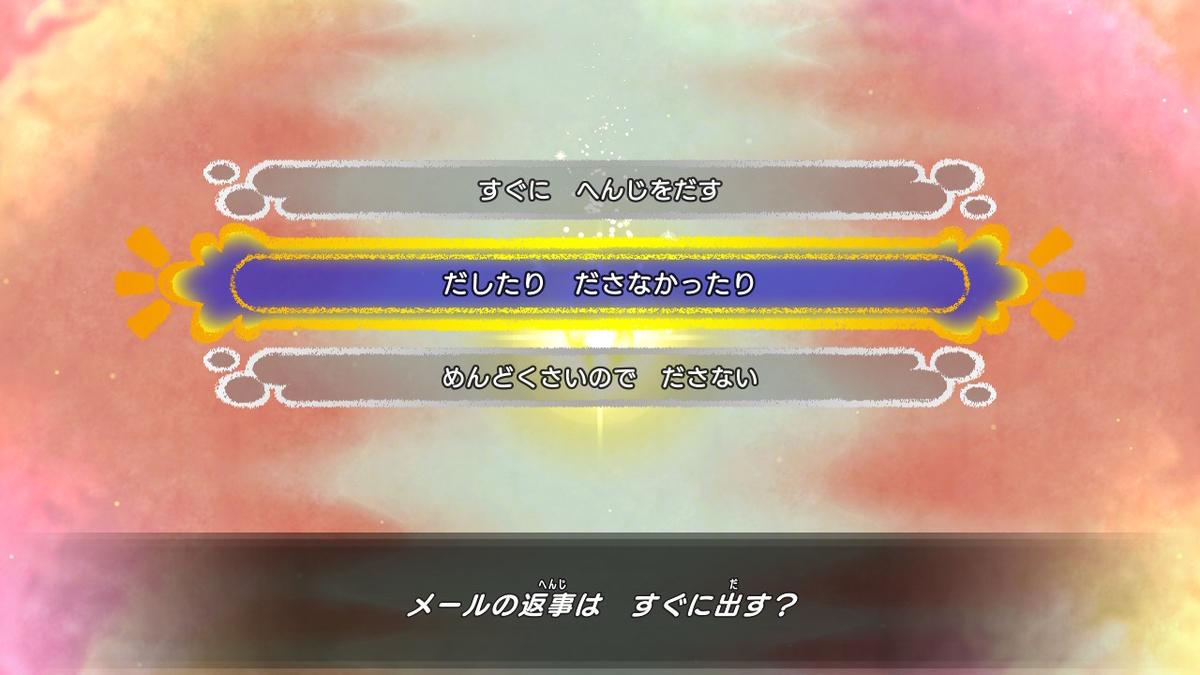 f:id:awawako:20200110092256j:plain