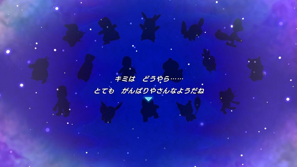f:id:awawako:20200110092351j:plain