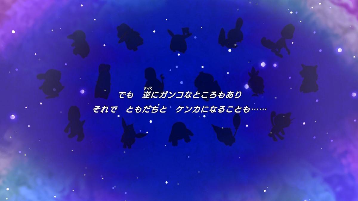 f:id:awawako:20200110092434j:plain