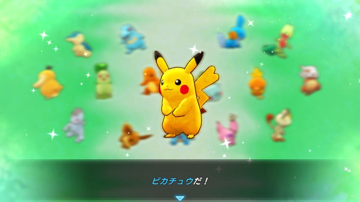 f:id:awawako:20200110092607j:plain
