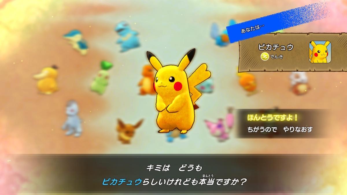 f:id:awawako:20200110092716j:plain
