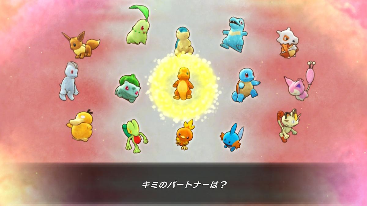 f:id:awawako:20200110093004j:plain