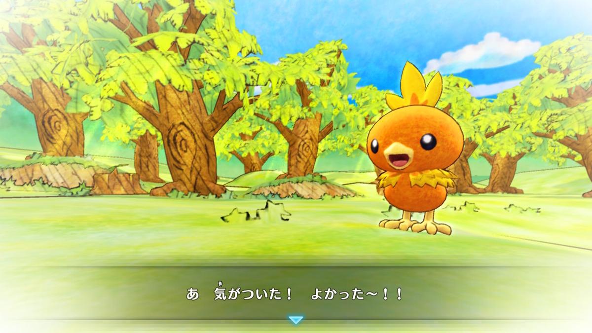 f:id:awawako:20200110093800j:plain